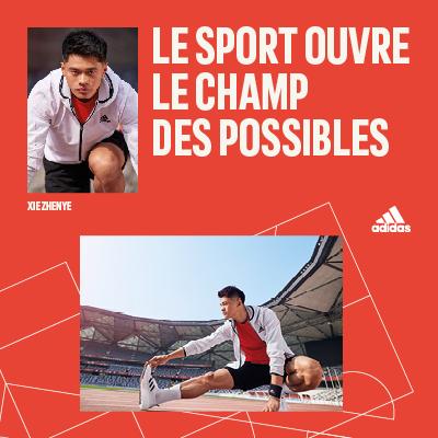 Le sport ouvre le champ des possible chez Adidas !